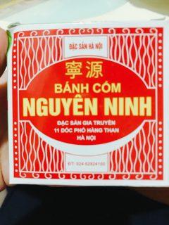 緑色のスライム・・・ベトナムのお土産「寧源(バインコム)」を食べました。