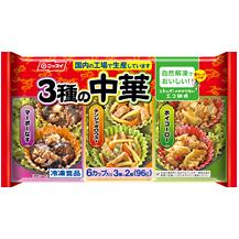【10月18日】冷凍食品の日。(勝手に)美味しい冷食TOP5★