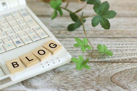 ブログが50記事を超えました!(*'ω'*)ブログを始めて変わったこと。良かったこと。