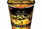 【10月16日新発売】プレミアムロールケーキのクリーム【ローソン】