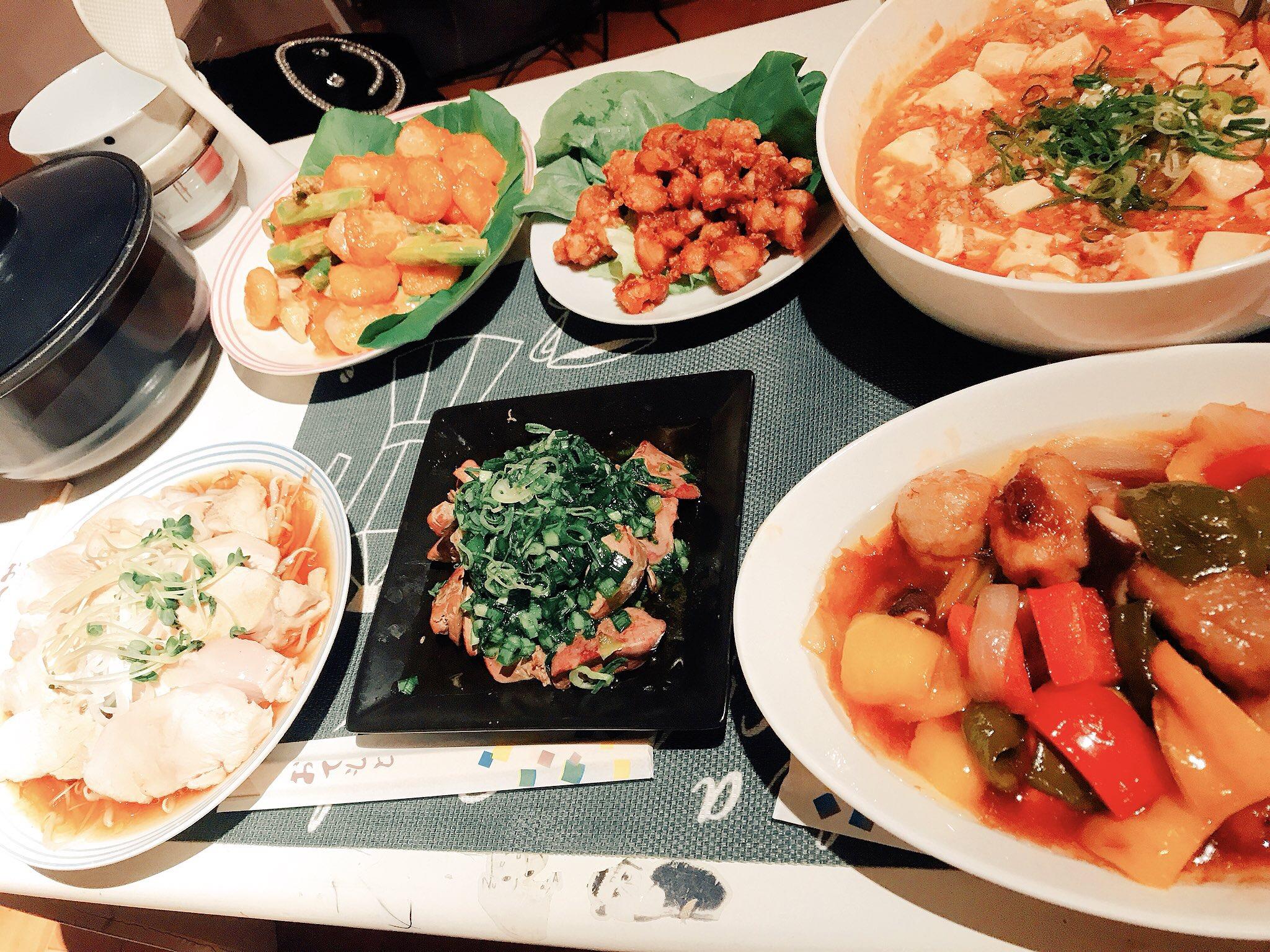 レシピ 中華 料理