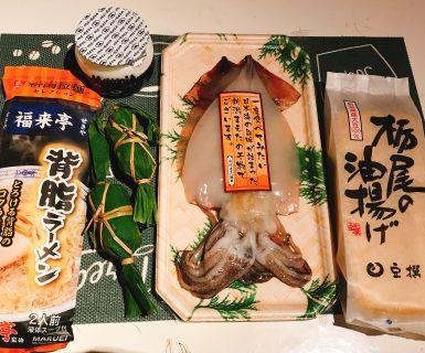 【ネスパス表参道新潟館】我らが新潟のアンテナショップでゲットしてきた絶品グルメたち