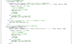 【久しぶりにマクロ書いた】ExcelVBA  特定のセルの値を削除したときに動く処理でDeleteが効かない問題【備忘】